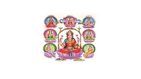 Ashta Lakshmi Puja