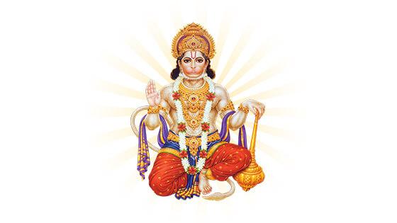 Ashta Chiranjeevi (Birthday) Pujan