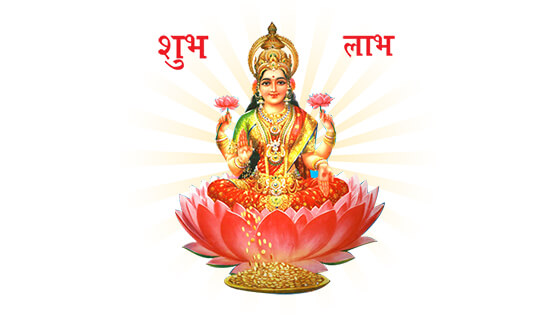 Shubh Labh Puja