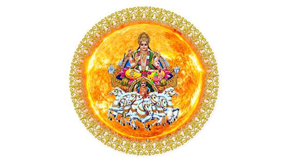 Surya Graha Shanti Puja