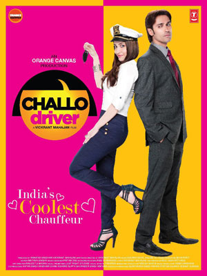 Challo Driver 2012 Movie
