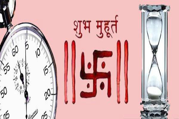 Shubh Muhurat 2019: Auspicious Lagna Timings