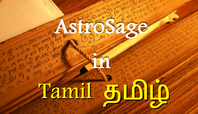 Astrosage Is Now Available In Tamil