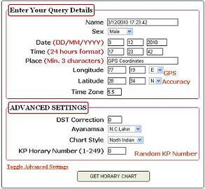 GPShorary com Online Horary Astrology Software