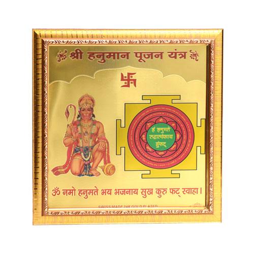 Hanuman Yantra - Durghatna Nashak Yantra