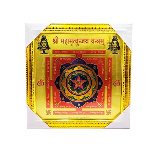 Mahamrityunjaya Yantra