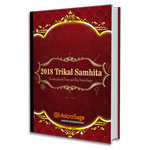 2018 Trikal Samhita: Personalized Forecast
