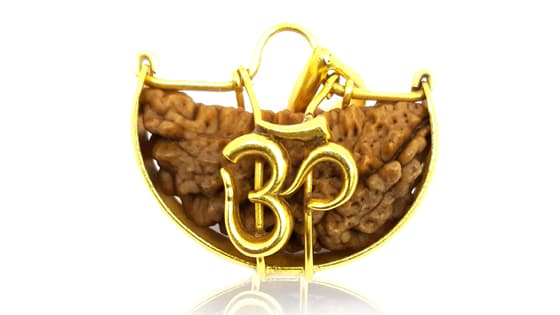 Ek Mukhi / One Faced Rudraksha - Lab Certified
