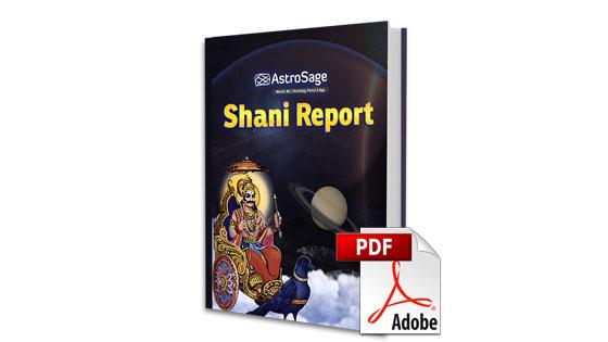 शनि रिपोर्ट