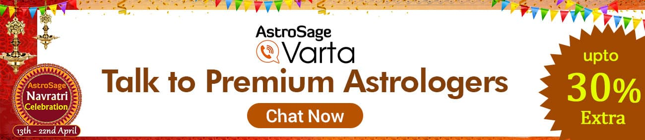 Varta Astrologer